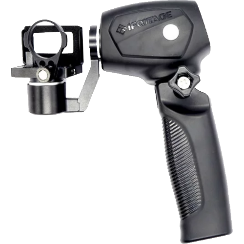 IFootage eGimbal G1 for GoPro